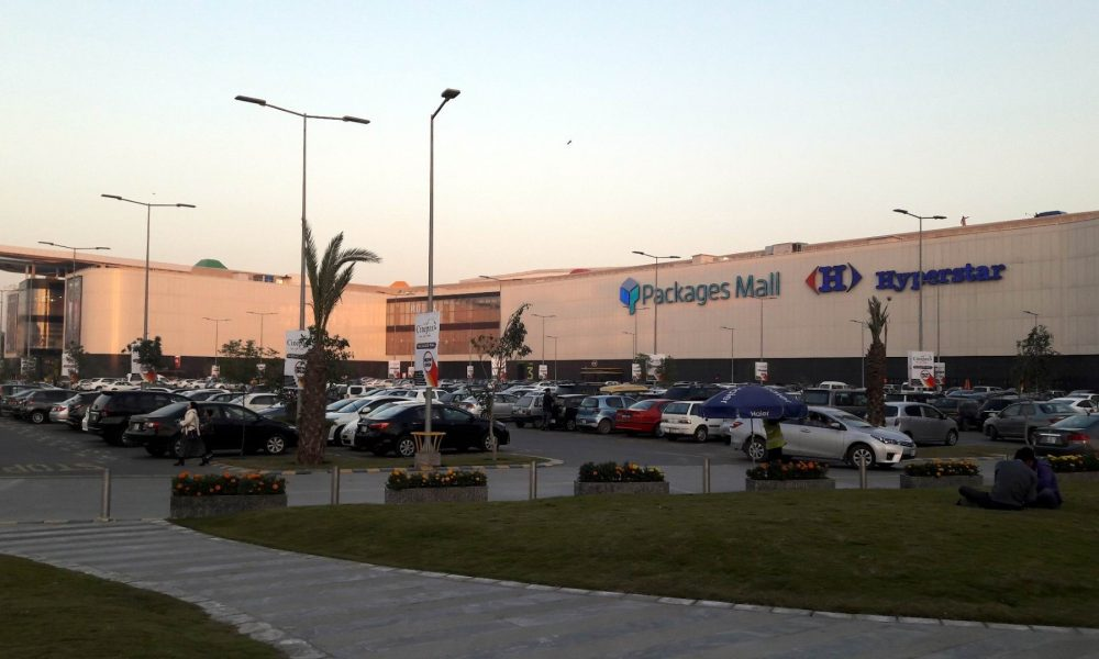 Packages_Mall,_Lahore_7